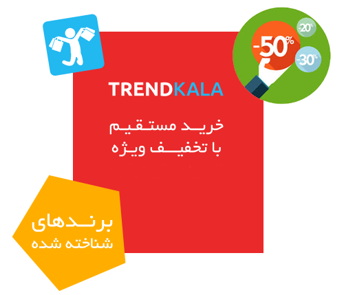 www.TrendKala.com